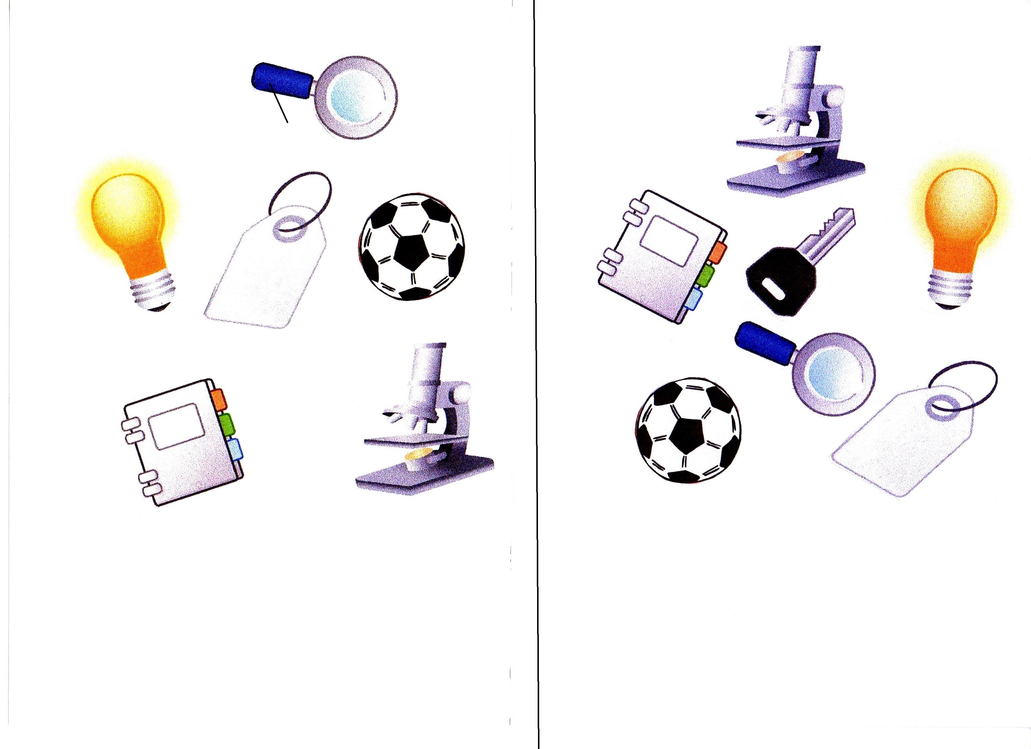Jeux de m moire imprimer travailler sa m moire visuelle m moire au service de la vie - Jeux memoire a imprimer ...